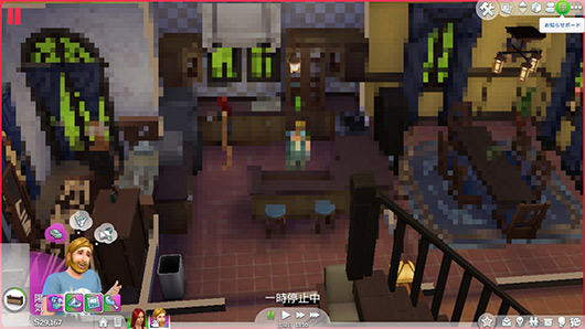 Sims 4 Cracked Version Has Great Graphics - Back2Gaming